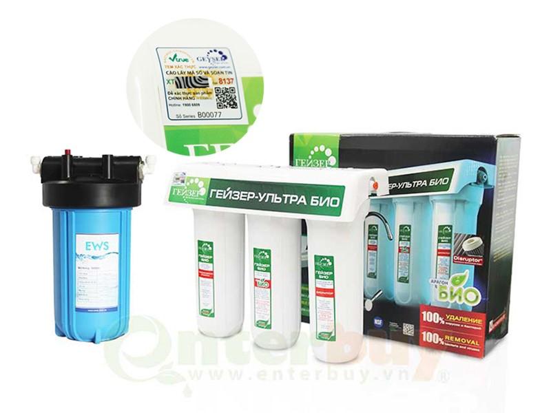 Máy lọc nước Ecotar tự hào là dòng thiết bị hiện đại, chất lượng bậc nhất